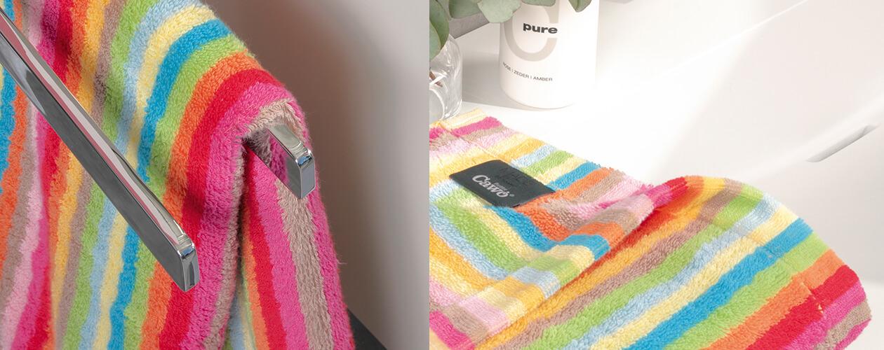 Cawö - Life Style Streifen 7008 - Farbe: 25 - multicolor Detailbild 3